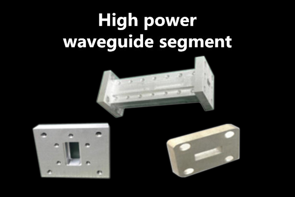 High power waveguide directional coupler